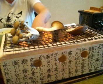 梨木館 朝食焼きキノコ